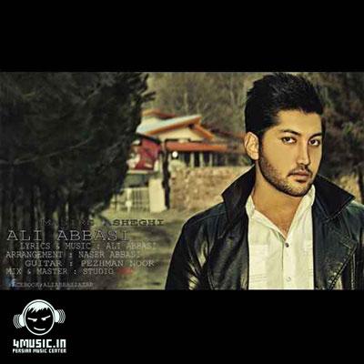دانلود آهنگ جدید علی عباسی به نام مسیر عاشقی