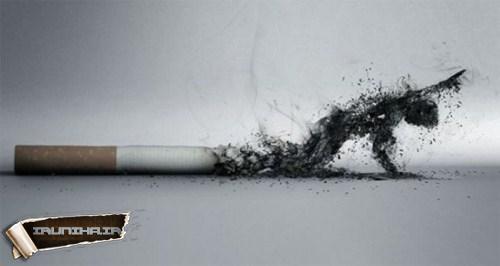 سیگار و کمک به افراد سیگاری