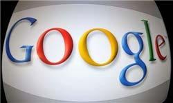 پیشنهاد گوگل برای دامنه بدون نقطه رد شد + علت