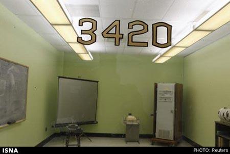 تصاویر: اتاقی که اینترنت در آن متولد شد