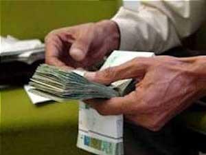 ابلاغ افزایش 20 درصدی حقوق کارکنان دولت