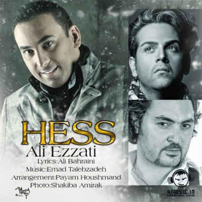دانلود آهنگ جدید علی عزتی با نام حس