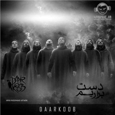 دانلود آهنگ جدید گروه دارکوب به نام دست براریم