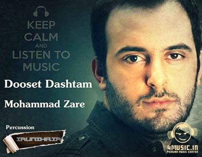 آهنگ جدید محمد زارع با نام دوست داشتم