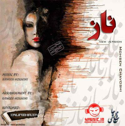 ریمیکس جدید آهنگ ناز از محسن چاوشی