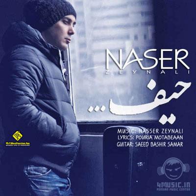 دانلود آهنگ جدید ناصر زینالی به نام حیف
