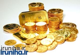 قیمت لحظه ای سکه و طلا در بازار ایران ( تاریخ: 1395/06/18)