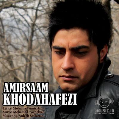 دانلود آهنگ جدید امیرسام به نام خداحافظی