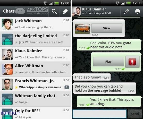 WhatsApp Messenger v2.10.361