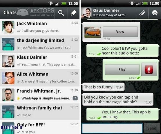 WhatsApp Messenger v2.10.361