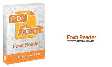 بهترین نرم افزار نمایش فایل پی دی اف - Foxit Reader 6.1.1.1025