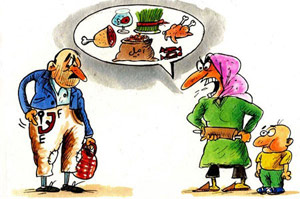 پیامک خنده دار عید نوروز