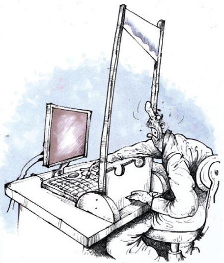 عکس های خنده دار, کاریکاتور یارانه, ثبت نام یارانه