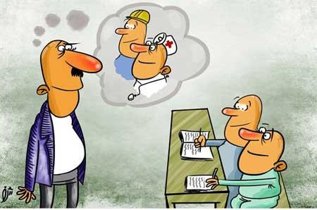 کاریکاتورهای روز معلم
