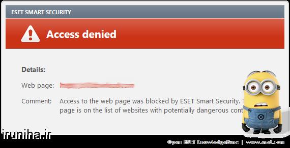آموزش باز کردن وب سایت های مسدود شده (فلیتر شده) توسط نود 32