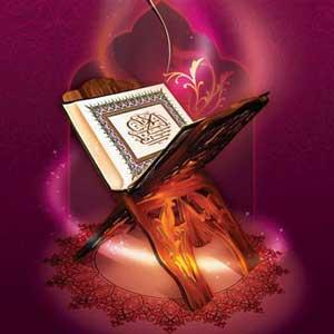 ثواب خواندن سوره های قرآن !