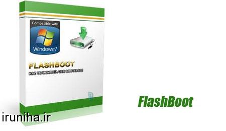 Bootable ساختن فلش ها با FlashBoot v2.1f(قابل حمل)