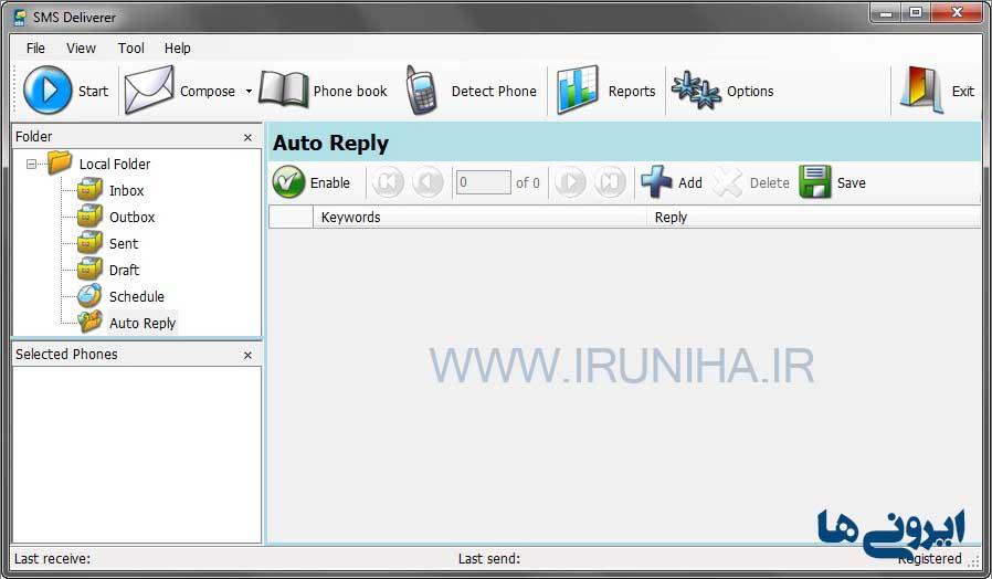 دانلود نرم افزار بی نظیر ارسال اس ام اس انبوه - SMS Deliverer Enterprise 2.0.2