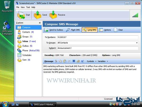 دانلود نرم افزار  بی نظیر ارسال اس ام اس انبوه - SMSCaster E Marketer 3.7 enterprise