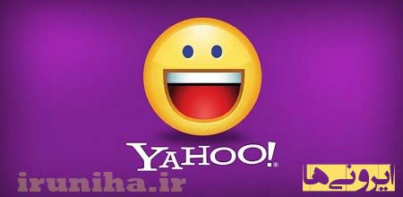 yahoo! Messenger 11.5.0.228 Final  - یاهو مسنجر