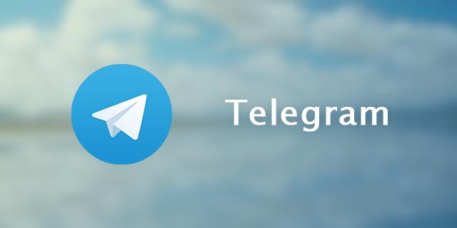 دانلود Telegram 2.7.0 – مسنجر جدید و پرطرفدار تلگرام برای اندروید !